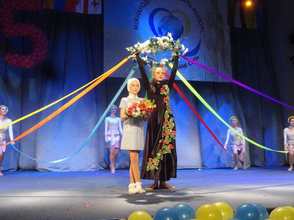 Конкурс юні таланти україни